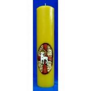 Vela entalhada para altar - 30x7cm -  Cordeiro - Amarelo